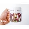 Tea-coffee mug Sarracenia